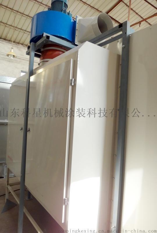 山东小旋风粉末回收喷粉房,批发 单/双工位喷粉房,静电喷涂设备厂家