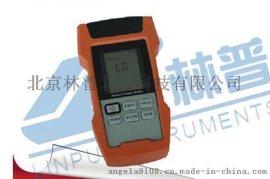自主研发 LP-316  高精度 光功率计