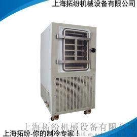 冻干机,冷冻式干燥机TF-SFD-3
