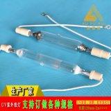 自動化設備固化紫外線UV燈管