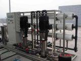 贵州水处理设备 贵州安吉尔水处理设备