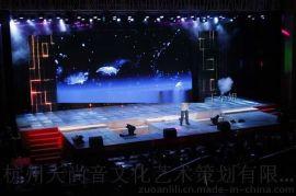 杭州灯光音响LED大屏租赁服务商
