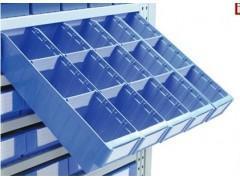 蓝色环球分隔零件盒300*117*90