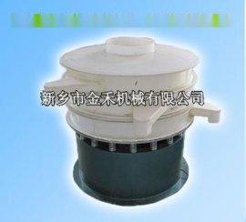 塑料材质振动筛|聚丙烯振动筛|非金属材质振动筛