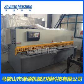 剪板机 摆式剪板机 大型数控液压剪板机 泽源品牌 保修一年