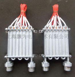 即热型PTC水电分离液体加热器
