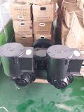 新疆乌鲁木齐半挂散装水泥罐车福达双缸吊机系列空压机BDW-10/2-S