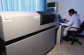 多种元素分析仪 火花直读光谱仪 标样电极刷出售东莞
