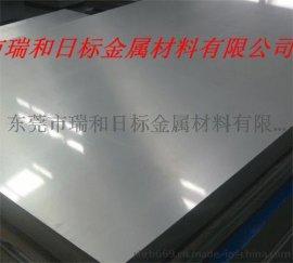 瑞和日标LD7铝合金板  LD7铝合金系列棒材
