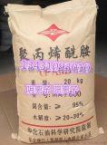 聚丙烯酰胺广东价格聚丙烯酰胺广州价格咨询