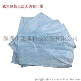 深圳劳保口罩图片 劳保口罩生产厂家 劳保口罩价格