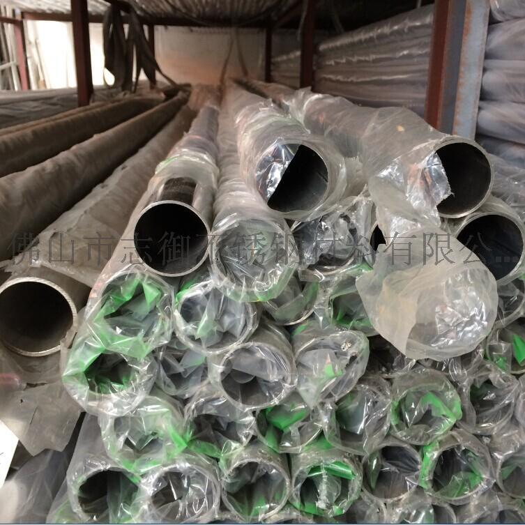 顺德316L不锈钢焊管 不锈钢工业管316L