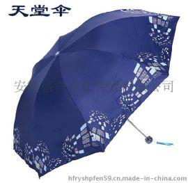 合肥广告伞定做|礼品广告伞定制logo免费送样