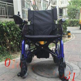 依夫康电动轮椅KB4612可折叠脚踏可拆卸电动代步车轮椅现货