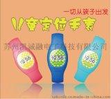 艾德加B01兒童定位手錶 雙向通話 防丟失設有電子圍欄