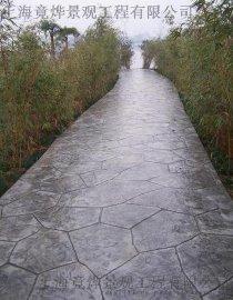 陕西压模地坪专业团队/市政景观工程小区公园绿化**