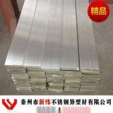 供應冷拉不鏽鋼扁絲/不鏽鋼扁條/不鏽鋼扁鋼廠家--泰州新緯!