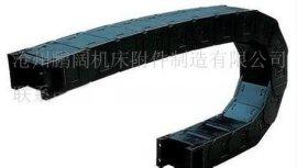 生产TLS尼龙工程塑料机床拖链