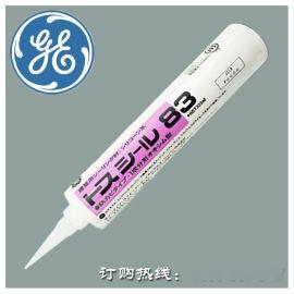 日本进口ge83耐候玻璃胶东芝中性硅酮防霉密封胶 卫生间防霉胶