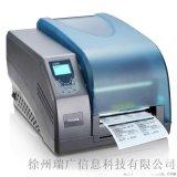 博思得G6000 600DPI条码打印机 不干胶标签打印机