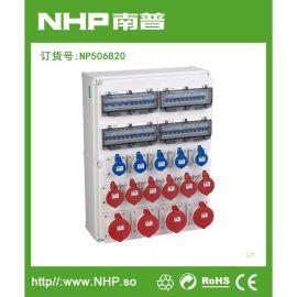 NHP NP506820   防水插座箱开关控制盒接线盒