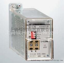 厂家批发SS-17B/17C/21A/21B高精度时间继电器 续科电器供应