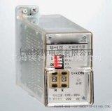 廠家批發SS-17B/17C/21A/21B高精度時間繼電器 續科電器供應