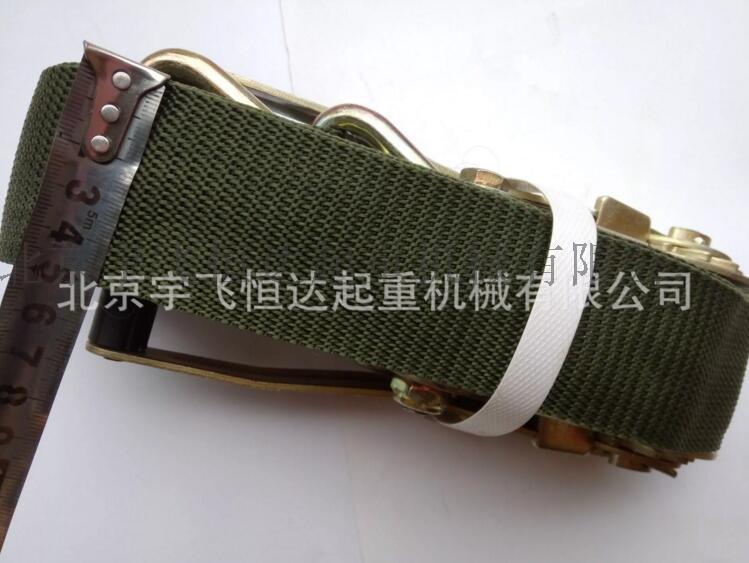 張緊器捆綁帶軍綠色拉緊器貨物捆綁帶