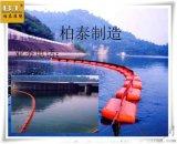 三亚海上警示拦船浮体,pe浮球,拦污漂排