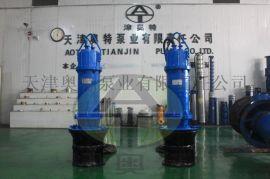 6KV轴流潜水泵|高压潜水轴流泵|大型泵站排水泵