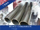 進口達標10個鎳316L不鏽鋼管生產