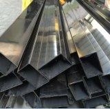广州不锈钢制品管,番禺TP304不锈钢方通,机械设备专用
