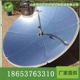 山东厂家促销聚光太阳能灶使用寿命长可选配轮子