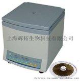 微量血液离心机价格/实验室离心机