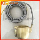 【康泰爾電器】黃銅加熱圈 注塑機發熱圈 水準出線黃銅加熱器