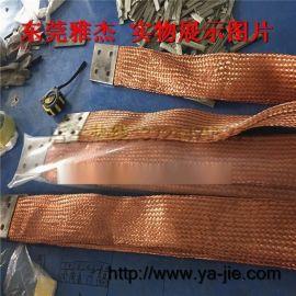 广东专业定制大电流镀锡铜编织带软连接 铜编织线软连接