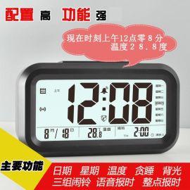 大屏语音报时贪睡背光电子闹钟聪明钟儿童床头闹钟温度星期万年历显示多功能老人钟
