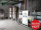 实验室高纯水设备【绿洲专注 高纯水设备18年】