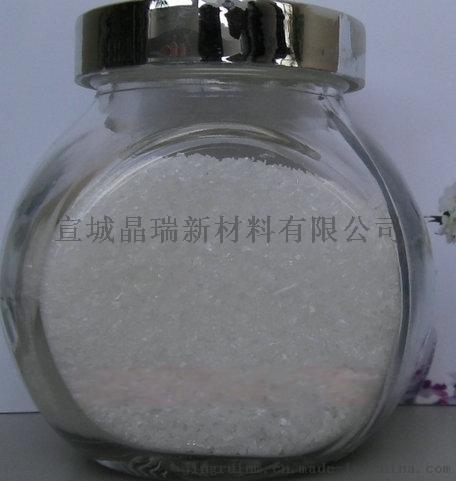 5N高纯氧化铝(VK-L101G/L102G)纳米三氧化二铝