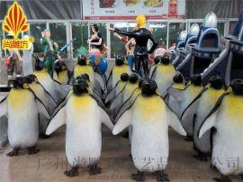 三款造型不同规格尺寸仿真企鹅造型仿真动物玻璃钢雕塑 园林户外景观场景装饰摆件 广州玻璃钢雕塑厂现货供应