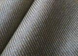 康康紡織/銀纖維面料