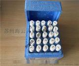 2125925美國哈希COD試劑21259-25 25支裝 消解器配套 急速發貨