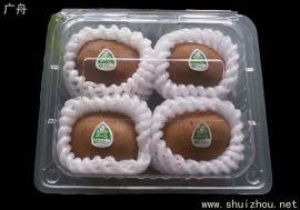 一次性水果包装盒、一次性透明蔬菜包装盒价格 广舟包装专业设计定制果蔬包装盒