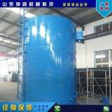 全自动竖流式溶气气浮机 食品厂污水处理设备 SS去除率高