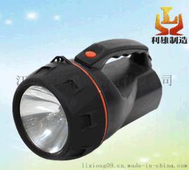 江蘇利雄手提式防爆氙氣探照燈,IW5230手提式防爆氙氣燈