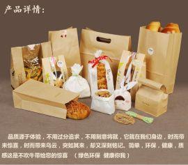 纸袋生产定制厂家**济南鑫顺源包装
