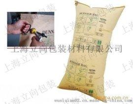 牛皮纸填充气袋-上海立向包装