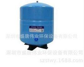 家用纯水机配件6G铁压力桶 商用纯水机净水器6G储水桶