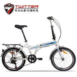 铝合金折叠自行车轻便折叠车组装女士旅行自行车