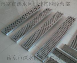 南京不鏽鋼地溝蓋板 下水道蓋板 水槽蓋板 地溝篦子 沙井蓋 洗車場